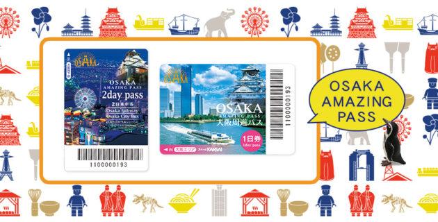 大阪周遊パス