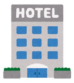 年末年始はビジネスホテルがねらい目