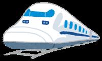 新幹線の子供料金
