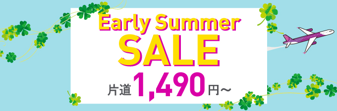 ピーチの『Early Summer SALE』