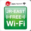 JR東日本の無料Wi-Fiステッカー