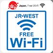 JR西日本の無料Wi-Fiステッカー